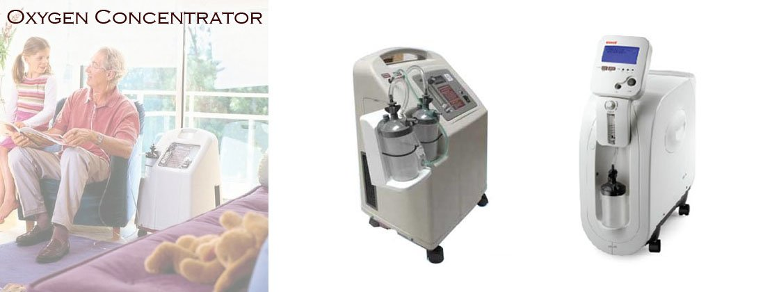 jual oxygen concentrator