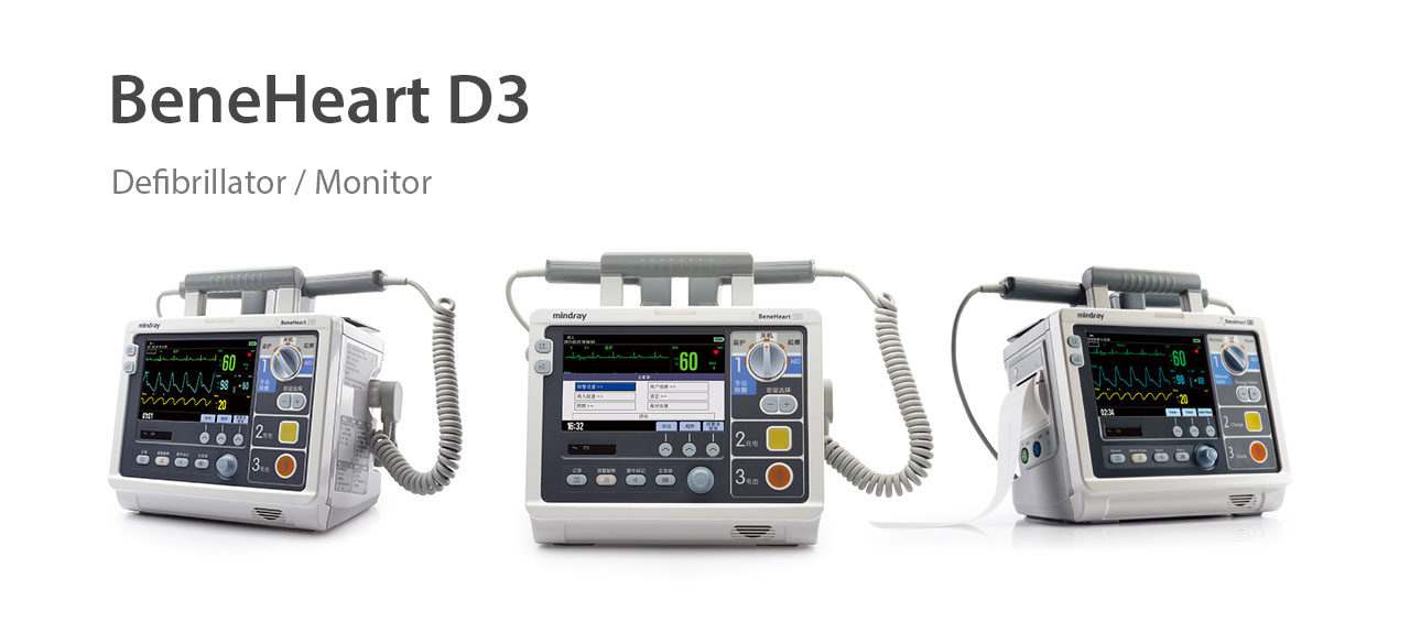 daftar harga defibrillator